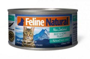 Feline Natural Logo